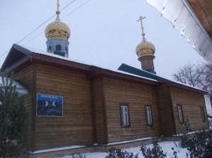 бузаевка
